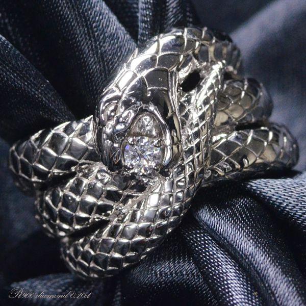 Pt900 ダイヤモンド メンズ リング 蛇/送料無料