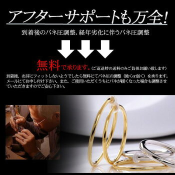 即納K14WGパイプスプリントフープイヤリング2×40S/送料無料【あす楽対応】
