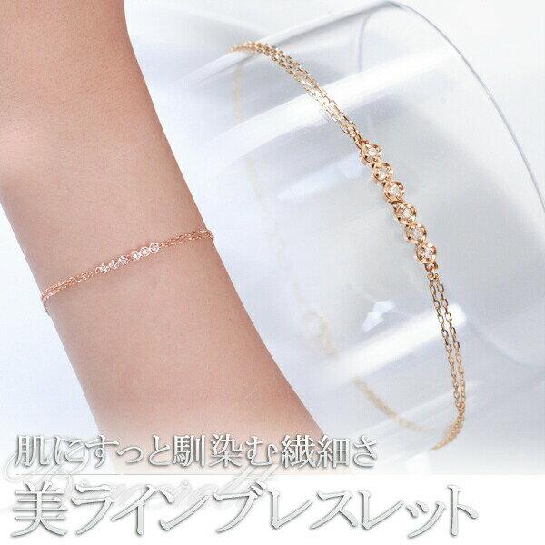 即納 K10PG ピンクゴールド ダイヤモンド ブレスレット