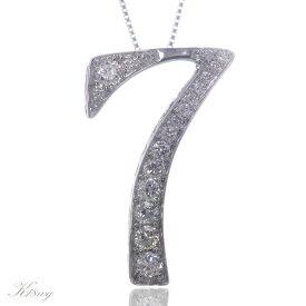 ダイヤモンド ネックレス 数字 ナンバー 7 K18WG/送料無料