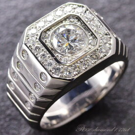 指輪 メンズリング プラチナ Pt950 ダイヤモンド 男性用 日本製 刻印入り ごつい 太め 大きいサイズ 作製可能
