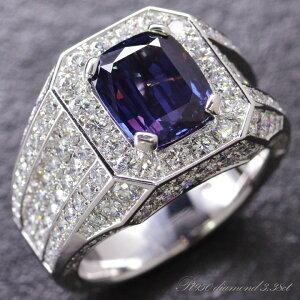 指輪 メンズリング プラチナ Pt950 ダイヤモンド アレキサンドライト 男性用 日本製 刻印入り 17号 現品限り