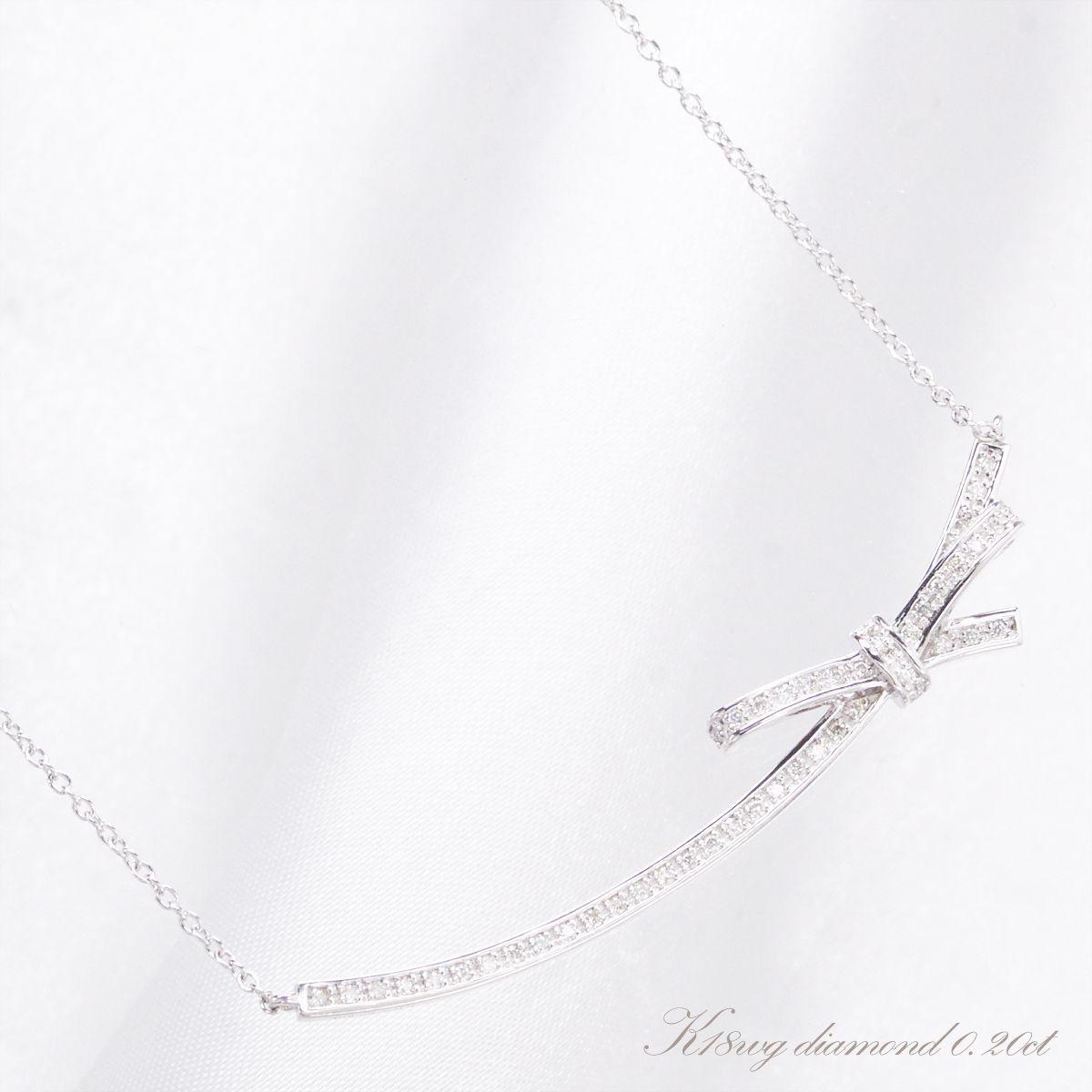 K18WG ダイヤモンドネックレス リボン/送料無料
