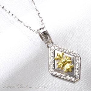 18金 メンズ ネックレス k18 18k ゴールド プラチナ ダイヤモンド 刻印入り 日本製 鑑別書付き