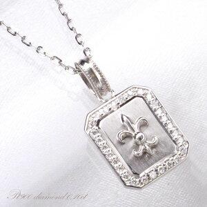 プラチナ メンズ ネックレス ダイヤモンド 刻印入り 日本製 鑑別書付き