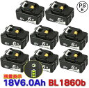 マキタ 互換バッテリー 18v BL1860b 互換バッテリー 18V 6.0Ah 残量表示付 8個セット