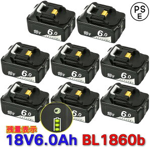 【10%OFFクーポン配布】マキタ バッテリー 18v BL1860b 互換バッテリー 18V 6.0Ah 残量表示付 8個セット