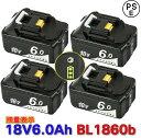 【10%OFFクーポン、ポイント6倍】マキタ バッテリー 18v BL1860b 互換バッテリー 18V 6.0Ah 残量表示付 4個セット