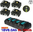 マキタ 互換バッテリー 18v BL1860b 残量表示付 4個セット + 4口充電器 DC18SF 3Aセット