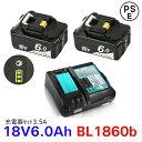 マキタ互換バッテリー 18v BL1860b 互換バッテリー 18V 6.0Ah 残量表示付 2個セット + DC18RF 3.5A(液晶あり)充電…
