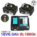 マキタ バッテリー 18v BL1860b 互換バッテリー 18V 6.0Ah 残量表示付 2個セット + DC18RF 3A(液晶なし)充電器セット