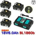 マキタ 互換バッテリー 18v BL1860b 残量表示付 4個セット + 2口互換充電器 DC18RDセット