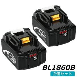 マキタ 互換バッテリー 18v BL1860b 互換バッテリー 18V 6.0Ah 残量表示付(red) 2個セット power 充電器別売り