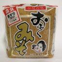 国産 愛媛県 森文おふくみそ 低塩分 食物繊維豊富 麦味噌スリ(1kg)甘口 1袋