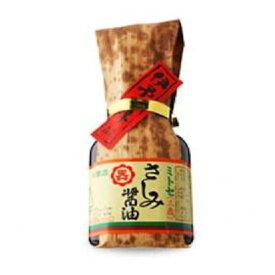 国産 愛媛県 森文醸造 竹皮みとせ(150ml)1本 三年熟成の再仕込み醤油