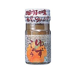 国産 愛媛県 森文の無着色ゆずこしょう(50g) 1本  一級品の愛媛産の青ゆずを使用した、ゆずの皮たっぷりの無着色のゆずこしょう。着色料は不使用