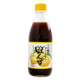 国産 愛媛県 森文の果汁たっぷりポン酢(360ml)1本 果汁タップリの無添加ポン酢