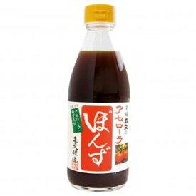 国産 愛媛県 アセロラぽんず(360ml) 1本 アセロラのビタミンCたっぷりのぽん酢