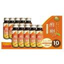 国産 おいしい酢卵(生姜プラス)ストレートタイプ(50ml) 10本入