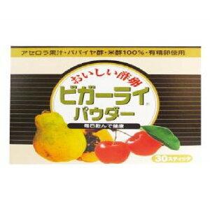 国産 森文 おいしい酢卵パウダー(3g×30スティック入)