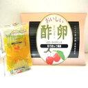 国産 おいしい酢卵ミニパック(20g×5入)