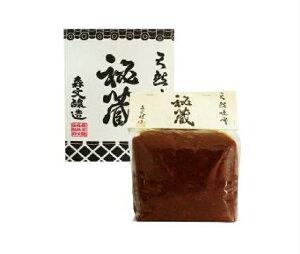 国産 愛媛県 二年間熟成 秘蔵味噌(合味噌中辛) 1kg 1袋