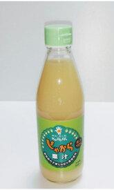 じゃばら果汁100% 36日分 柑橘の里 愛媛県内子町産じゃから果汁360ml 花粉症 ナリルチン62mg