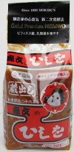 NEW ガラクトオリ糖 酢酸菌 グルコン酸配合 ゴールドプレミアル ひしを(250g)1袋
