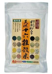 国産 森文の天地十六雑穀米(おいしい玄米粉入り)(180g) ビタミン 食物繊維豊富