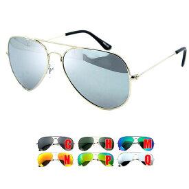 偏光サングラス U12 ティアドロップ ミラー アビエーター UV