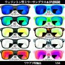 全80色 サングラス 伊達眼鏡 が激安 U56 UVカット