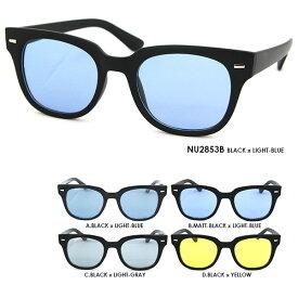 ライトカラー サングラス 伊達メガネ NU2853 メンズ レディース 共用 UVカット ウェリントン スクエア 薄い色