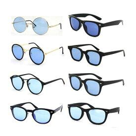 077ead405f638d ライトブルー サングラス BLUE01 ライトカラー 青い 青 青色 UVカット メンズ レディース