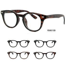 ボスリントン 伊達眼鏡 FD8313 メンズ レディース 共用 UVカット ボストン レトロ クラシック