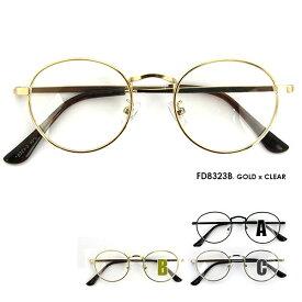 伊達眼鏡 FD8323 メタル メンズ レディース 共用 UVカット
