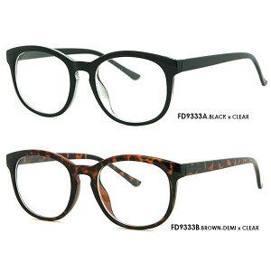 伊達メガネ 9333 メンズ レディース ロイド ボストン 眼鏡 UVカット