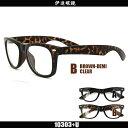 伊達眼鏡 FD9414 メンズ レディース 共用 UVカット ビッグフレーム ウェリントン