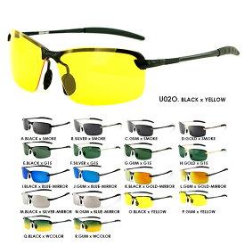 偏光サングラス 全18色 U02 ミラー UVカット 夜間&雨天用の黄色レンズもあり