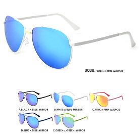 偏光サングラス U03 ティアドロップ メンズ レディース ミラー UVカット