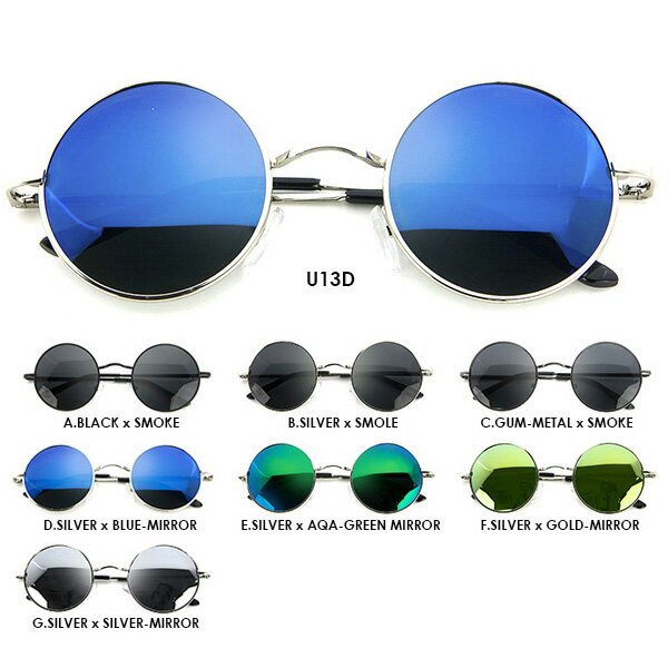 偏光 丸サングラス 丸めがね U13 ミラー レトロ ラウンド サークル メンズ レディース UVカット 紫外線