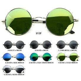 偏光サングラス 丸眼鏡 丸型 U13 ミラー ラウンド 釣り サークル メンズ レディース UV