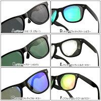 偏光 サングラス U27 ミラー ウェリントン型 紫外線カット