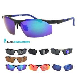 スポーツ 偏光 サングラス u32 メンズ レディース 共用 釣り ゴルフ ドライブ マラソン UV