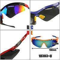 偏光 スポーツ サングラス U71 メンズ レディース 共用 釣り ゴルフ ドライブ マラソン 自転車 バイク UVカット