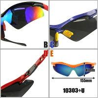 偏光 スポーツ サングラス U73 メンズ レディース 共用 釣り ゴルフ ドライブ マラソン 自転車 バイク UVカット