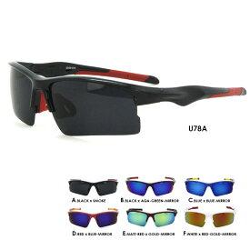 スポーツサングラス 偏光 U78 メンズ 紫外線カット