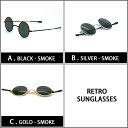 FT300 丸サングラス(スモールサイズ) 丸眼鏡 丸メガネ今年ファッション誌激押し大流行のレトロなラウンドサングラス…