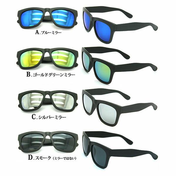 AC2852ウェリントン型ミラーサングラスが激安価格今年ファッション誌激押し大流行のミラーレンズタイプオールドスクールなウェイファーラー風デザイン目と肌を守る紫外線99%カットレンズ