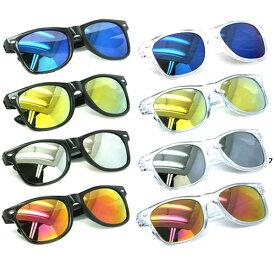 ウェリントン型ミラーサングラス AC4095メンズ レディース ウェイファーラー 目と肌を守る紫外線99%カットレンズ
