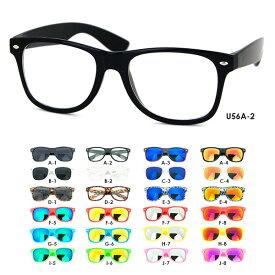 全80色 サングラス U56 メンズ レディース ミラー ウエリントン型 伊達メガネ 特価 紫外線カット